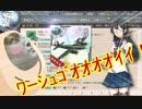 【実況】穢なき漢の初体験【艦これ】節分編!part2