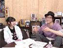 【ときめきメモリアル2】ルームメイト~五十嵐裕美【第13回おまけ放送】