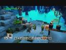 【ドラクエビルダーズ2】黄金郷を復活せよ!Part 26