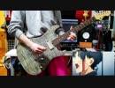 [SAO アリシゼーション]OP2「RESISTER」 弾いてみた Guitar Cover
