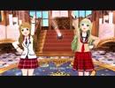 【ミリシタMV】「虹色letters」(学校制服美也)【1080p60/ZenTube4K】