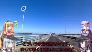 【SWIFT RS車載】暁・響のゆっくり車載動画 霞ヶ浦リベンジ【VOICEROID+ゆっくり車載】