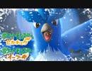 世にも珍しい冷たい鶏肉を求めてR(リターンズ)【ポケットモンスターLet's Go! イーブイ Part25】