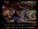 PS2_絢爛舞踏祭_PV_3