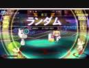 【QMA】サークル対戦_20190126【社・ランダム】