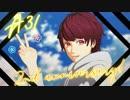【MMDA3!】A3!  Second Anniversary!!【合作】