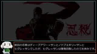 【MTG MO】魔境物語 No.039 グリクシス忍者 その2【モダン】