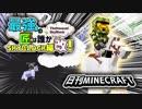 【日刊Minecraft】最強の匠は誰かスカイブロック編改!絶望的センス4人衆がカオス実況!#27【TheUnusualSkyBlock】