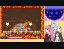 【VOICEROID実況】ケーキを探して冒険する姉妹 part8 【星のカービィ 参上!ドロッチェ団】