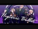 【MMD刀剣乱舞】Hysteric Bullet【貞宗/不動/日向】