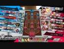 【WLW】超初心者のワンダーラーン #28 店舗間交流戦