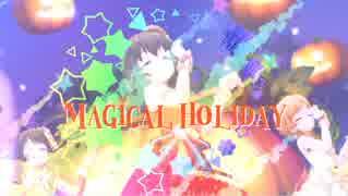 [MAD]魔法の様な休日を!