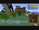 【Minecraft】 村modと工業化生活 part24