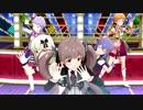 【ミリシタ】3D高画質わちゃわちゃ13人ライブ! ToP!!!!!!!!!!!!! MV【16:9】