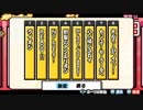 [チート使用] 太鼓の達人 ぽ~たぶるDX アニメ8曲メドレー
