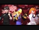 【Fate/MMD】桃源恋歌【アヴィ&ぐだーず】