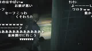 【YTL】うんこちゃん『バイオハザード RE:
