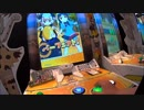 【JAEPO2019】けものフレンズ3ロケ版プレイ動画