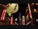 【ゆっくり】徒歩で日本一周part513【尼崎→大阪】