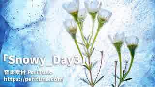 【無料フリーBGM】ピアノ&弦の幻想的なワルツ「Snowy_Day3」