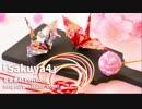 【無料フリーBGM】優雅で感動的な和風曲「Sakuya4」