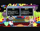 THE MOON STUDIO presents 「LUNA TV」 第4回 ゲスト:ORESAMA ぽん