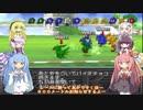 【VOICEROID実況】チョコスタに琴葉姉妹がチャレンジ!の101