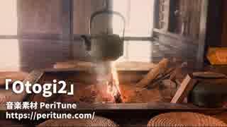 【無料フリーBGM】昔話・民話・まったり和風曲「Otogi2」