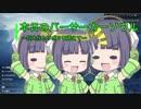 【Overdungeon】本日のバーサーカーソウル〜巨大化トリポゥを添えて〜【VOICEROID実況】