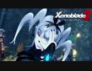 【実況】超王道RPGをもっとうるさく実況:Part84【Xenoblade2】