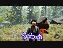 【The Forest】食人族を攻略していけ〜!?森でサバイバル実況!part8