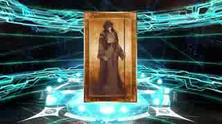 【Fate/GO】復刻版プリズマコーズピックア