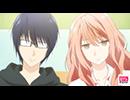 3D彼女 リアルガール episode☆16『オレの両親の恋愛秘話の件について。』