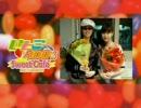 いちご100% SweetCafe 最終回 (BSQR 2005/10/07)