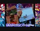 【実況】ロックマンX2~ありがとうカブトムシ…~part7