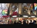 【ゆっくり】徒歩で日本一周part514【大阪】