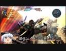 ガンダムバトルオペレーション2 ゆっくり実況part67(プロガンジャベリン)