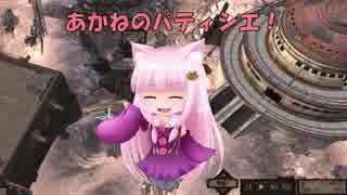 【Kenshi】あかねのパティシエ!  87品目
