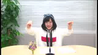【AG-ON版】藤本彩花の本気(マジ)!アニラブ2019年1月29日#08
