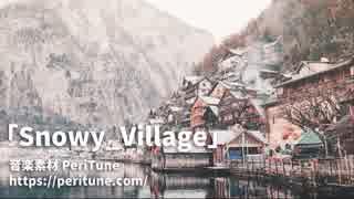 【無料フリーBGM】ほのぼのとしたトラッド「Snowy_Village」