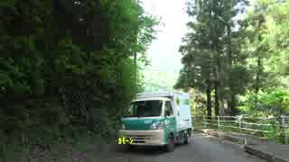 【酷道ラリー】東九州縦断険道コース その14