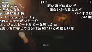 【YTL】うんこちゃん『バイオハザード RE:2 』part27【2019/01/27】