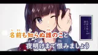 【ニコカラ】七草夢物語《ねじ式×buzzG》(On Vocal)ver.センラ ±0