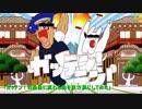 【東方風アレンジ】ためしてガッテン!の最後に流れる曲(AC部アニメ)
