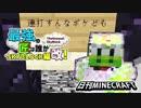 【日刊Minecraft】最強の匠は誰かスカイブロック編改!絶望的センス4人衆がカオス実況!#30【TheUnusualSkyBlock】