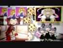 Bad Cookie☆ Apple