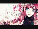 第67位:「DAY3652」/巡音ルカ【10th】