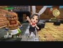 【ドラクエビルダーズ2】黄金郷を復活せよ!Part 29