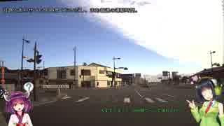 京町セイカの終わらないドライブPart 4(福島県いわき市)【VOICEROID車載】