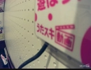 【歌ってみた】コスモダンサー -アニメ Re:アレン…/μ(CV:上田麗奈)